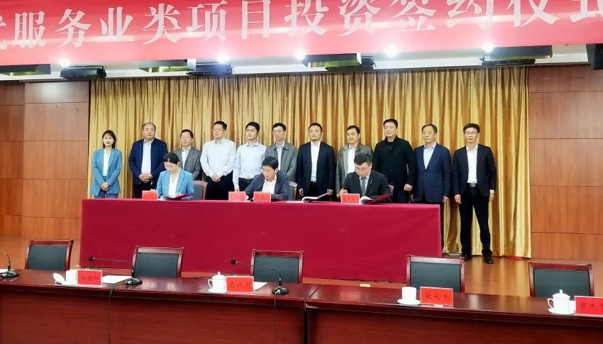 Heavy release 丨 Fanchang County Government and Tuojia Group signed a strategic cooperation agreement for modern service industry projects